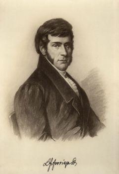 Ludwig Friedrich Froriep